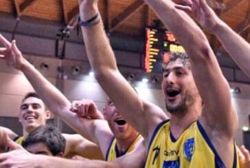 IG Basket Cup 2016 A2: vince Scafati
