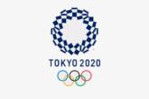 Olimpiadi di Tokyo,<br> Italia-Australia 83-86